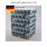 پالت سه رنگ چسب سیلیکون اشنایدر Schneider (وارداتی)